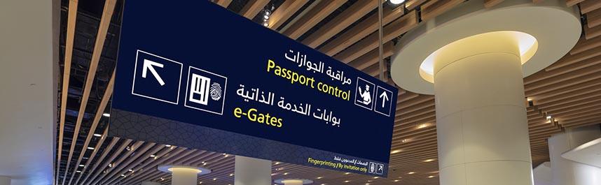 image-1537136104-e-gates.jpg